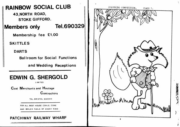 SG_Field_Day_1979_5